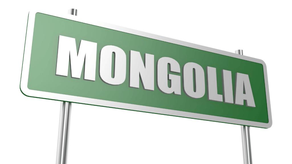 Dịch Vụ Vận Chuyển Hàng Từ Việt Nam Sang Mông Cổ Giá Rẻ