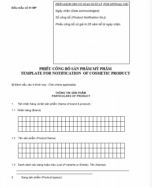 mẫu phiếu công bố mỹ phẩm nhập khẩu